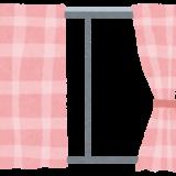 我が家のカーテンの丈の長さについて~インテリアコーディネーターの気遣い~