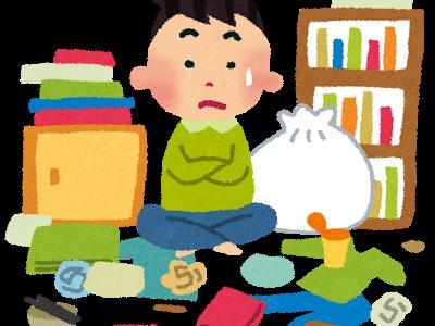 「人生がときめく片付けの魔法」を読んで新居での生活に生かすこと3選